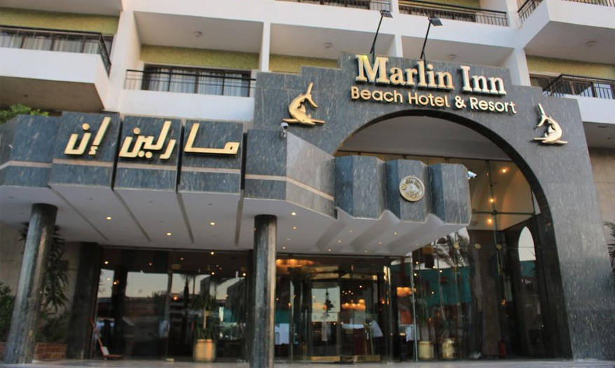 Hotel Marlin Inn Azur Resort ★★★★